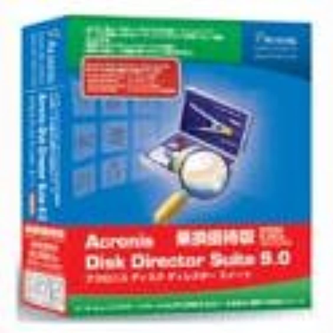 表示軽く伝染性Acronis Disk Director Suite 9.0 乗換優待版