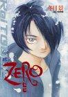 Zero (バーズコミックス)