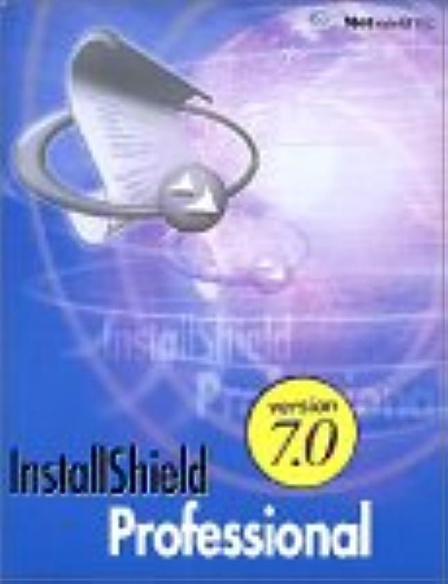 洋服生物学暴力的なInstallShield Professional 7.0 日本語版