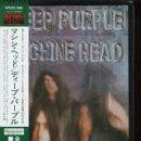 Machine Head (Limited Edition) by Deep Purple