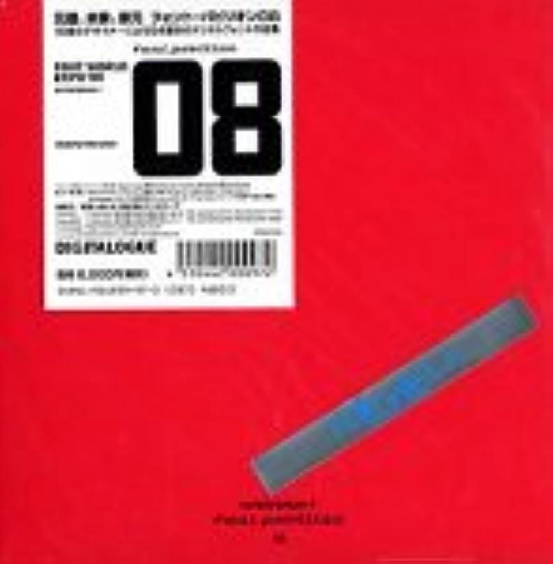 面積気体の工業化するフォント?パビリオン 08 Font World Expo'99