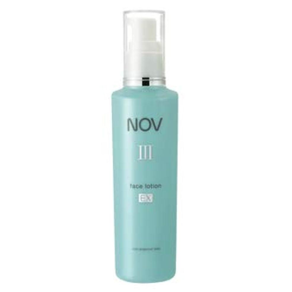 検出する主張音声ノブ Ⅲ フェイスローション EX 120ml 高保湿化粧水 [並行輸入品]
