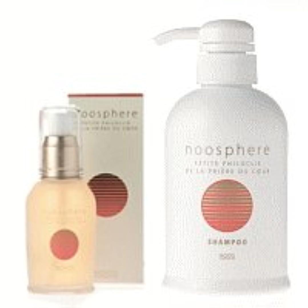 ナンセンス浸食ファックスオールインワン美容水とアミノ酸系シャンプーセット『ヌースフィア 美容水+シャンプーセット』