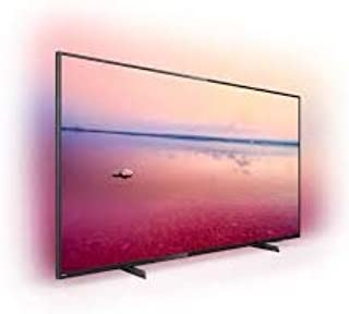 "PHILIPS 65PUT6784/56 6700 SERIES, 55"" 4K UHD SMART SLIM LED TV with 3 SIDED AMBILIGHT"