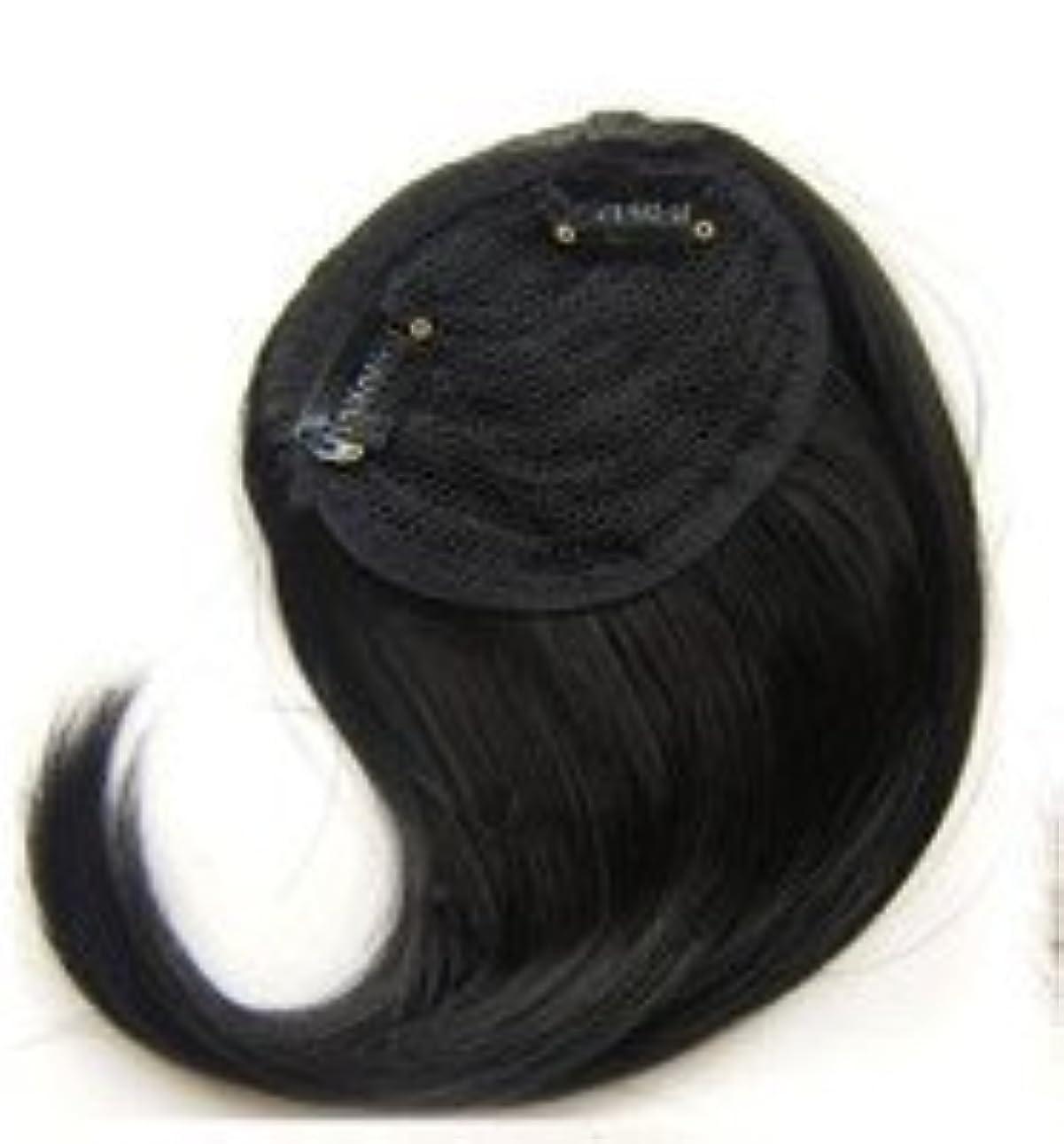 推進、動かすカビ歯科のDoyvanntgo リアルな人間の髪のBangs拡張ピースオベリスクBangs複数の色の選択肢の形とウィッグ (Color : ブラック)