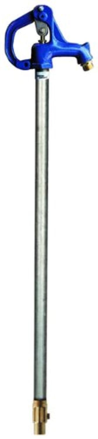 Prier YH-4 4-Yard Hydrant with 4-Feet Bury