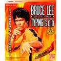 BRUCE LEE ~TYPING G.O.D~