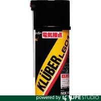 クリューバー フッ素オイルスプレー KLUEBER L601