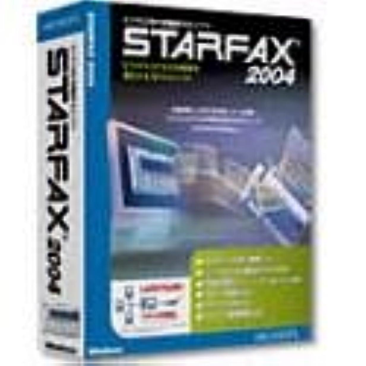 ストレスの多いおもしろい原理STARFAX 2004