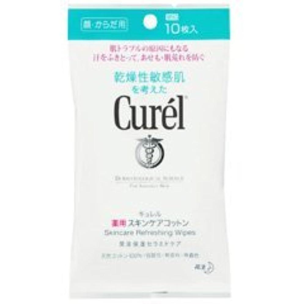 下位石鹸契約【花王】キュレル 薬用スキンケアシート (10枚) ×5個セット