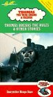 Thomas the Tank Engine & Friends: Thomas Breaks the Rules & Other Stories [VHS]