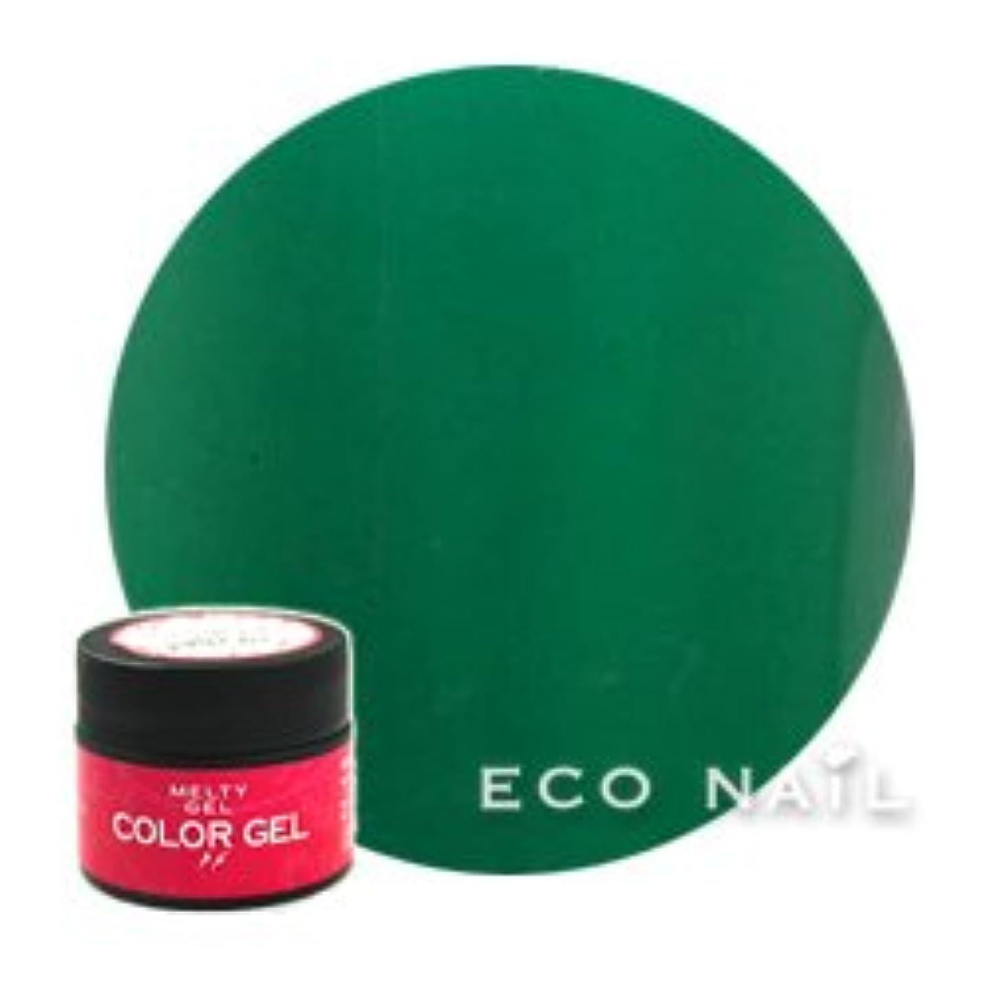 膜友情相談するNFS メルティージェル カラージェル3710 グリーン カラージェル 3g