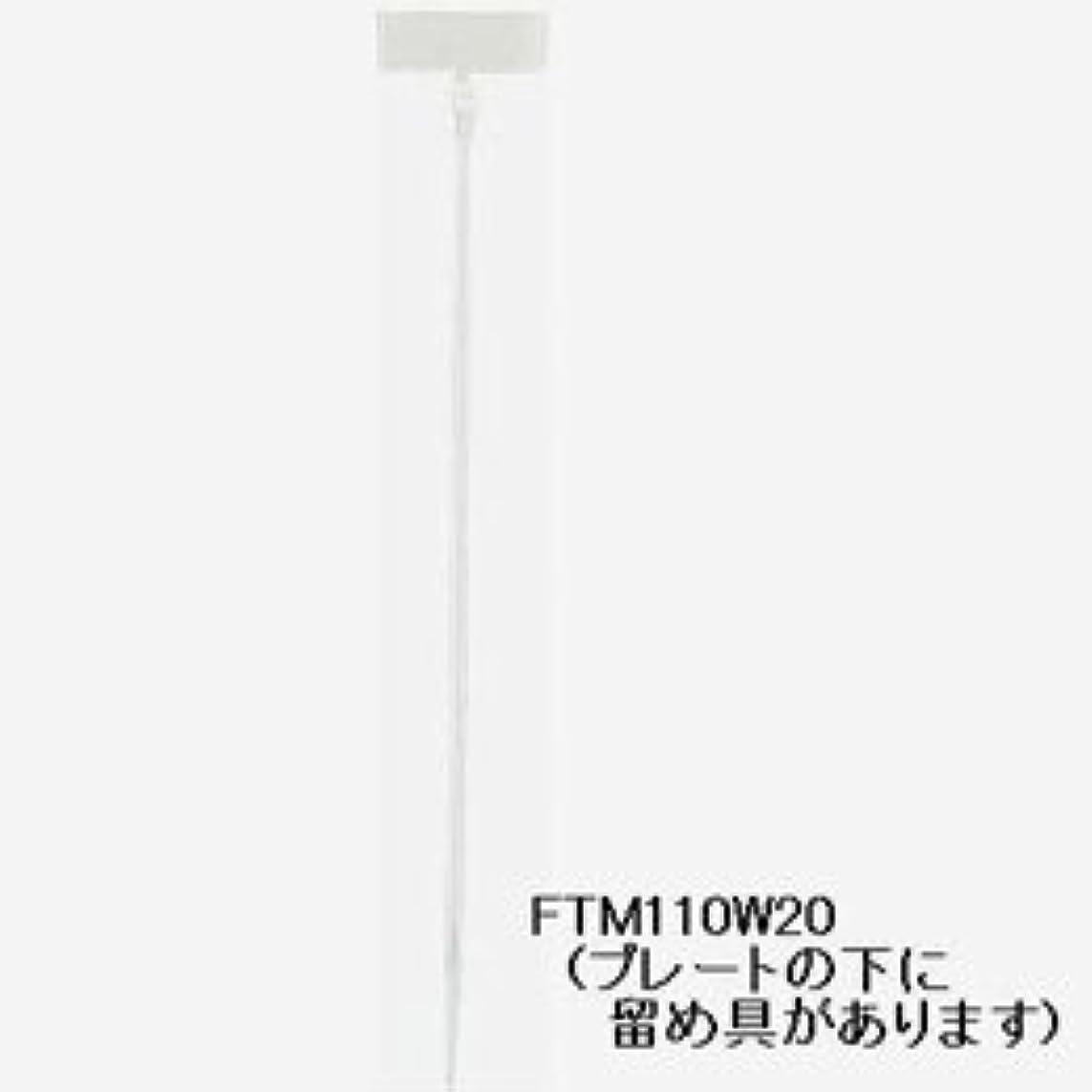 発明再撮り改善する(3個まとめ売り) YAZAWA マーカー束ねるバンド FTM200W20