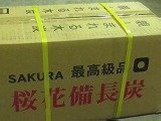 オガ桜花備長炭、10㎏、愛媛、四角カット、国産オガ炭、花ブランド、