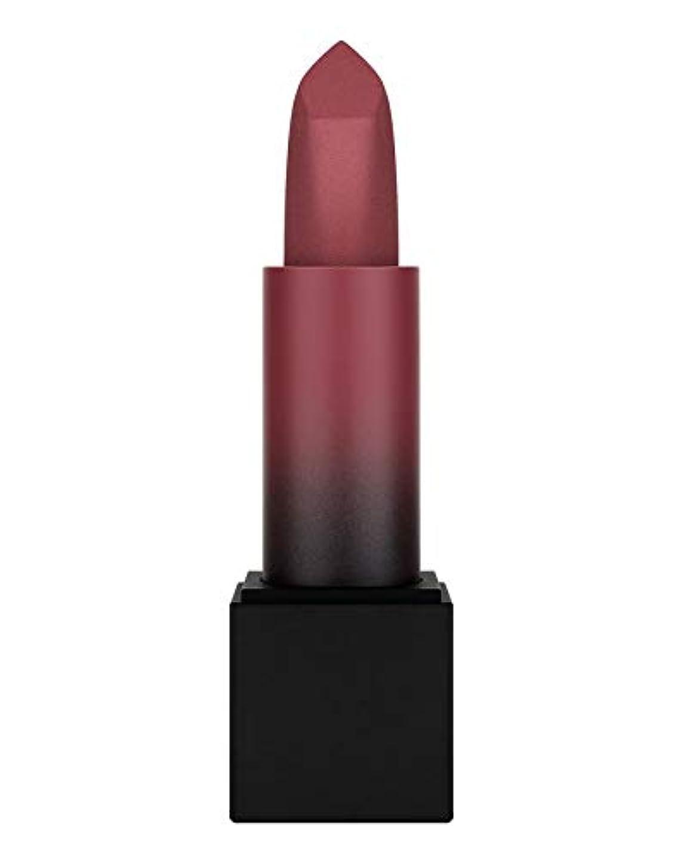 失速飢え送ったHuda Beauty Power Bullet Matte Lipstick Pool Party フーダ ビューティー マットリップ プールパーティ
