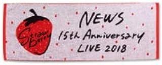 "NEWS 【""Strawberry"" タオル】15周年 Anniversary LIVE 2018 Strawberry 公式グッズ + 公式写真1種 セット"
