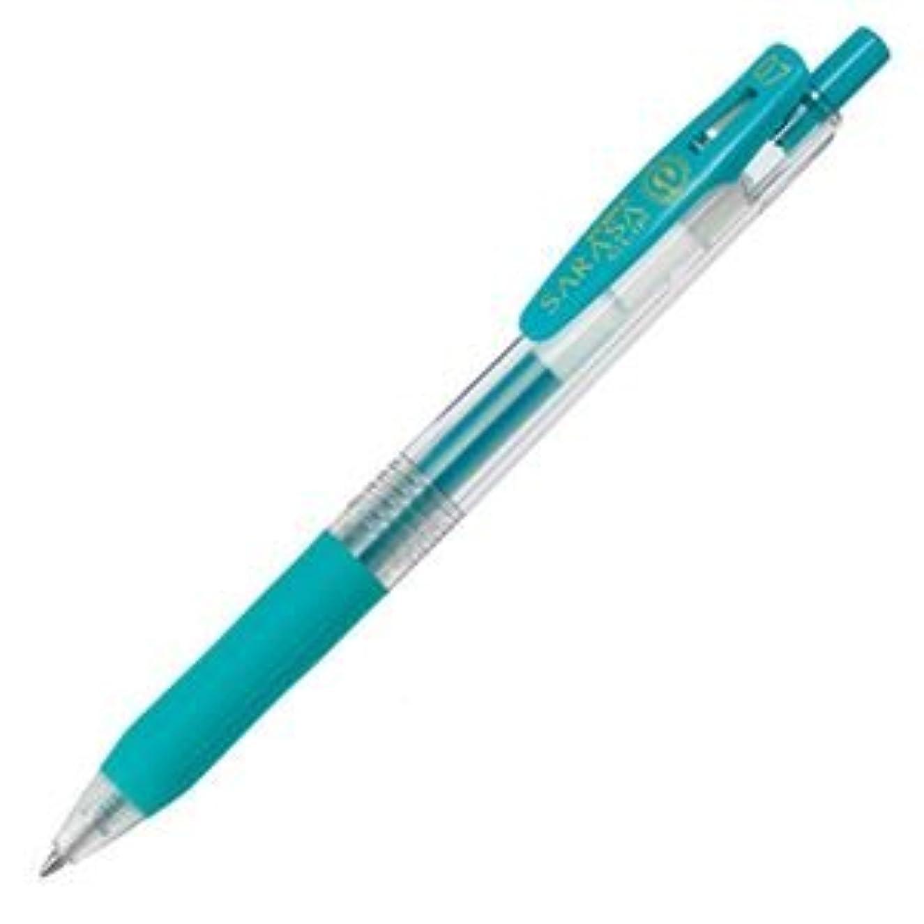 バリア不可能な北へ(まとめ) ゼブラ ゲルインクボールペン サラサクリップ 0.7mm ブルーグリーン JJB15-B