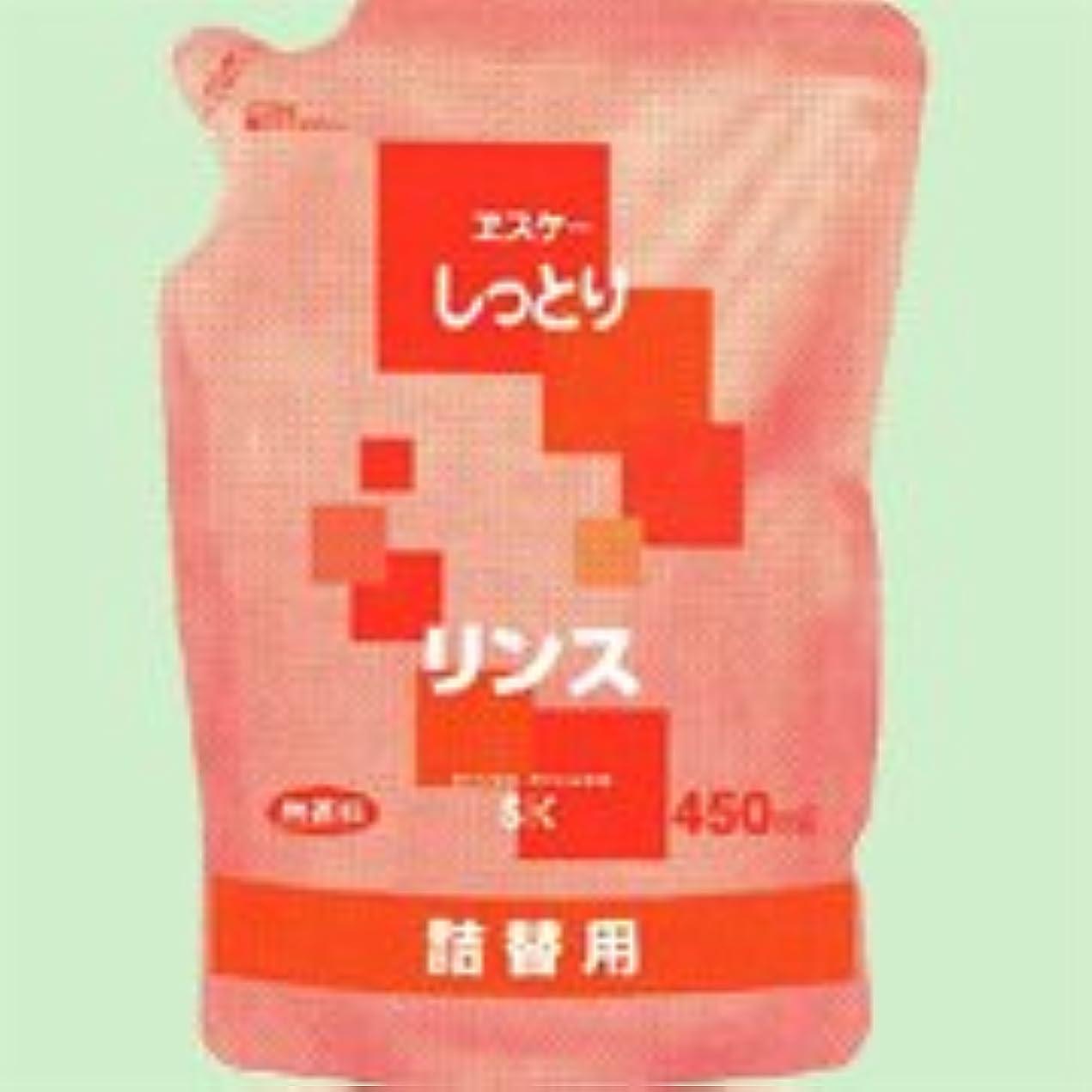 雪公然と懲戒しっとりリンス 詰替用 450ml    ヱスケー石鹸