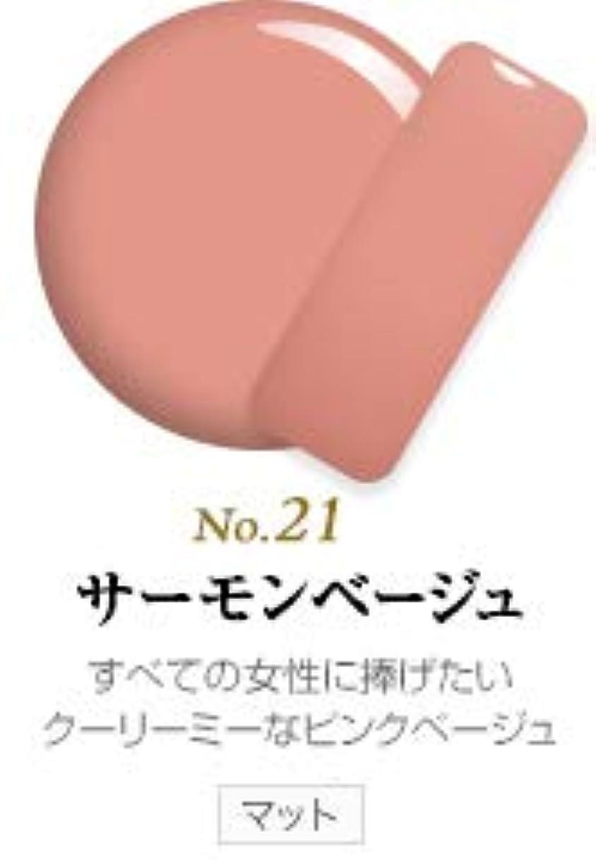 理論陽気なベース発色抜群 削らなくてもオフが出来る 新グレースジェルカラーNo.11~No.209 (サーモンベージュ)