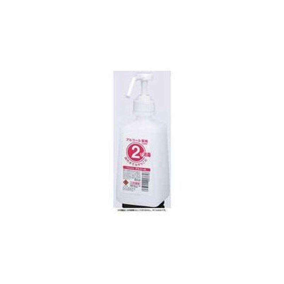 まっすぐ要塞選択するアルコール消毒用2ボトル 1Lタイプ サラヤ 2ボトル 噴射ポンプ付 手指消毒剤用 薬液詰替容器 500ml×12本
