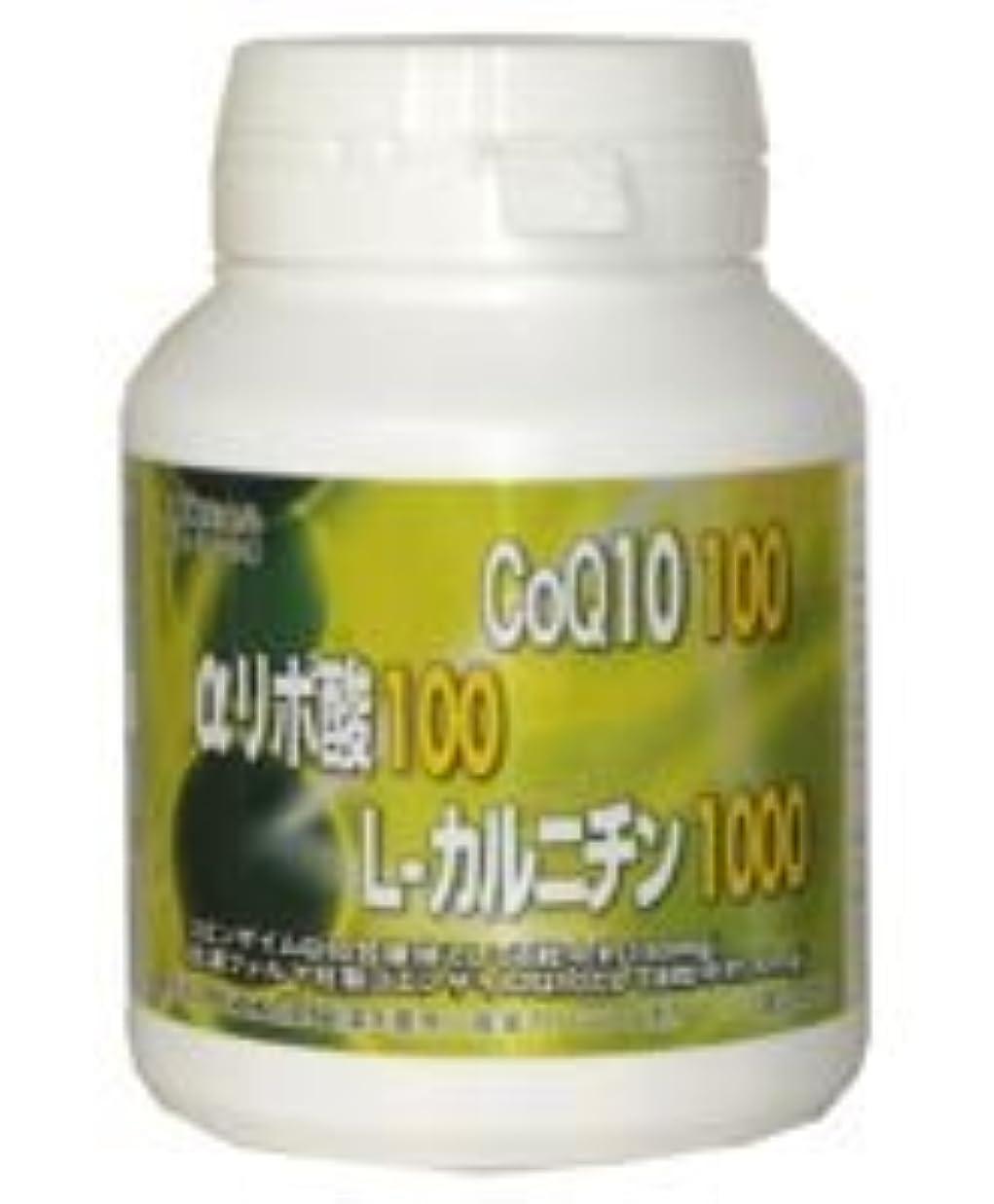 発行フェードアウト刃CoQ10 100+αリポ酸100+L-カルニチン1000