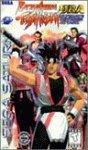 Battle Arena Toshinden URA (Sega Saturn) by Sega