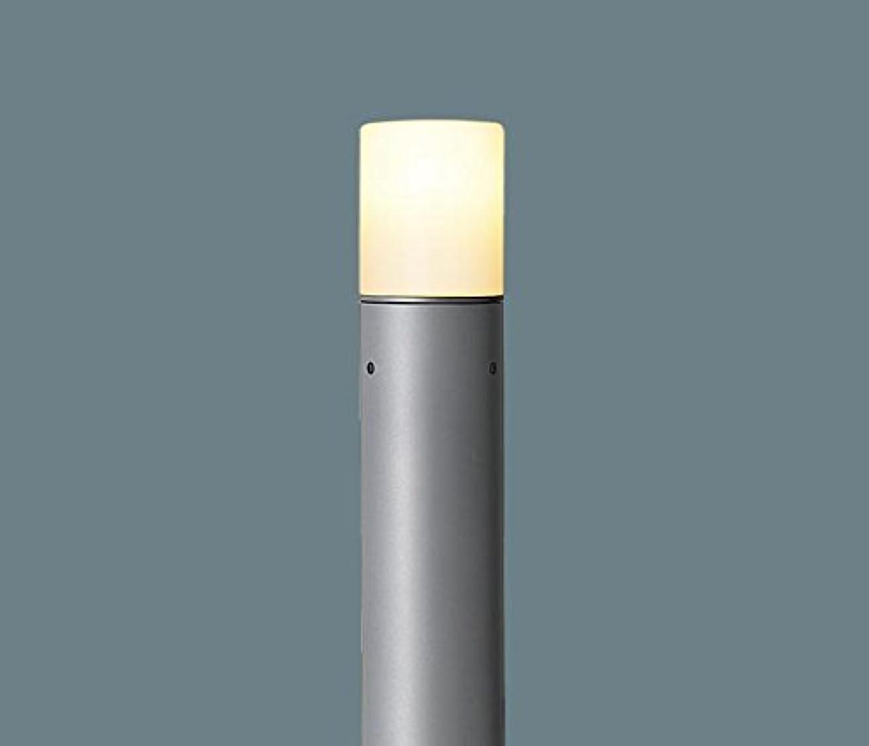 気性ストライプ歩行者Panasonic(パナソニック) エクステリア LEDローポールライト NNY22242+NNY28700 ランプ別売 XY2854