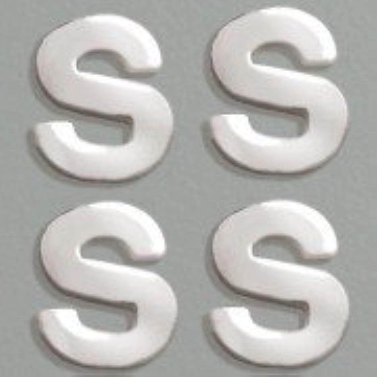 Efco Wax Decoration Letter S 8 mm 4 pcs. Silver Brilliant