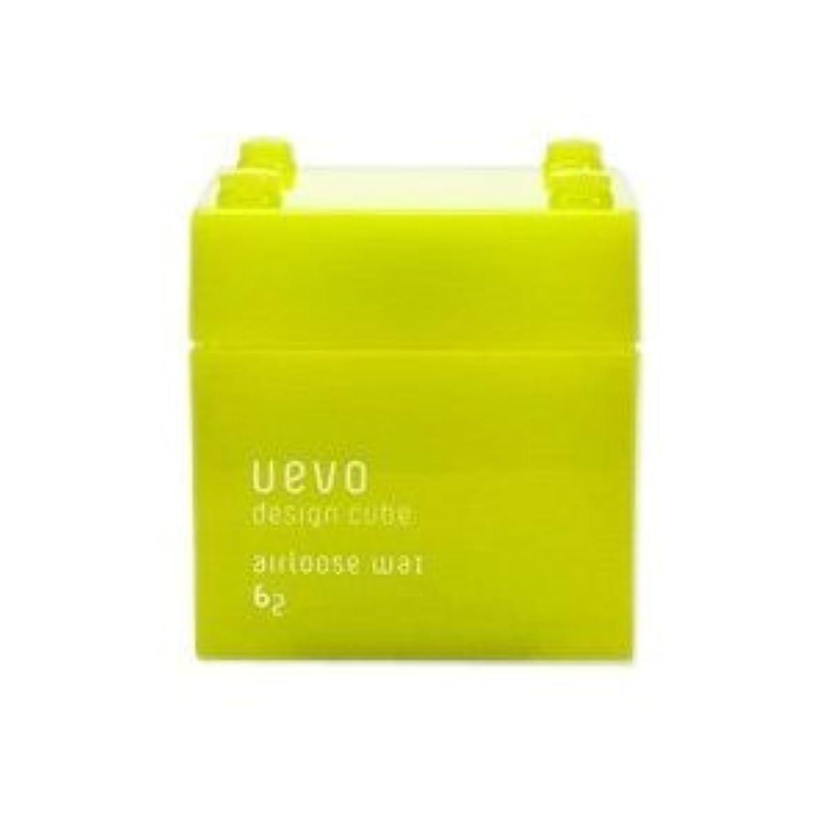 ケージ余分な特性【X2個セット】 デミ ウェーボ デザインキューブ エアルーズワックス 80g airloose wax DEMI uevo design cube