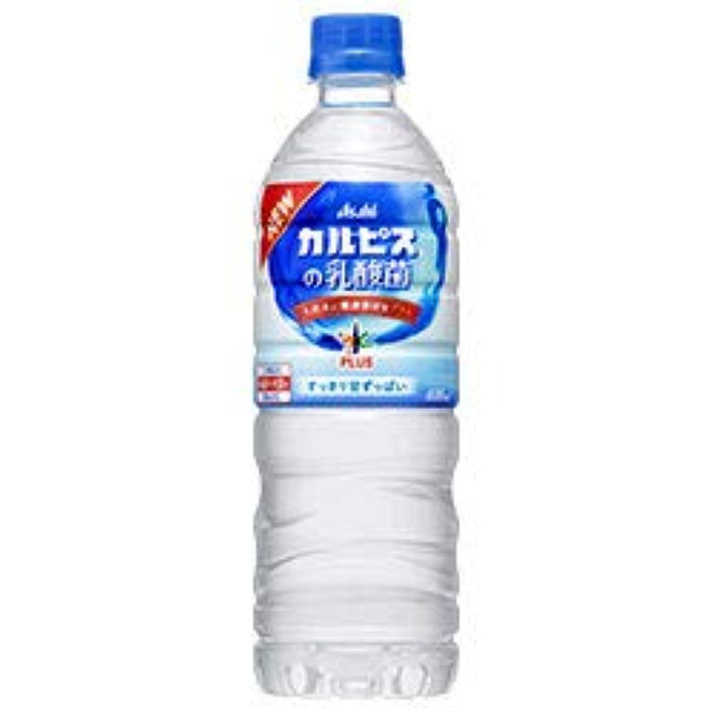 項目文句を言うによってアサヒ飲料 おいしい水プラス カルピスの乳酸菌 600mlペットボトル×24本入