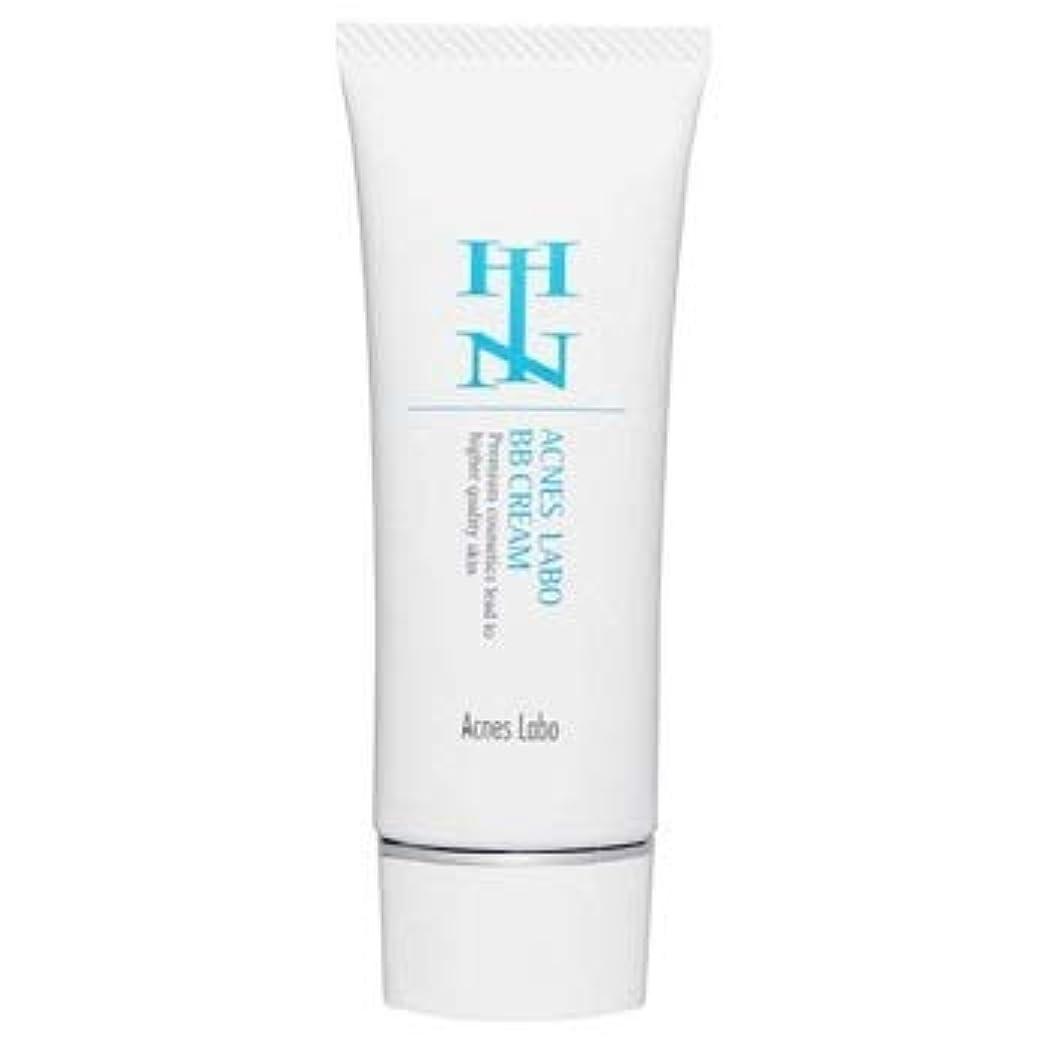 小さな収束伝染性HIN アクネスラボ 薬用BBクリーム(ライトベージュ)35g