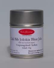 Eder Gewürze - Gewürzstreuer Chilli Bih Jolokia / Bhut Jolo gemahlen - 40g