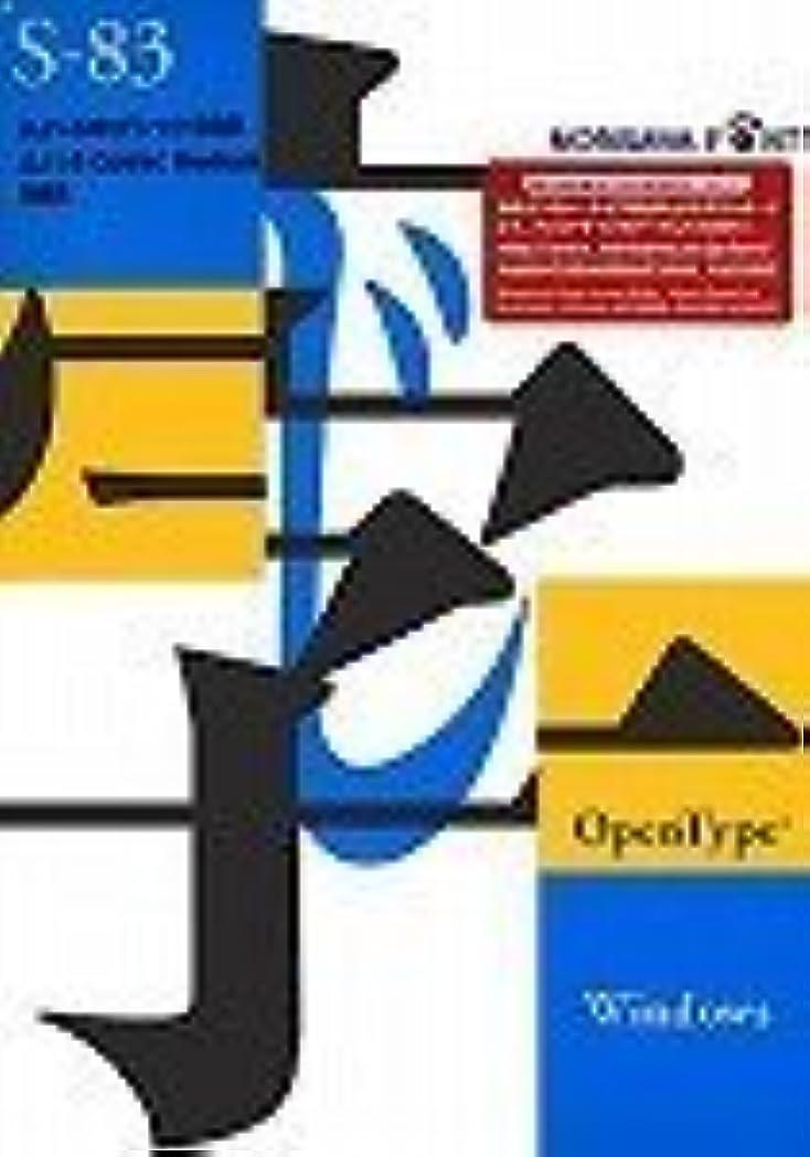 資本主義黒板彼自身OpenType 中ゴシックBBB (Pr5) for Windows 改訂版