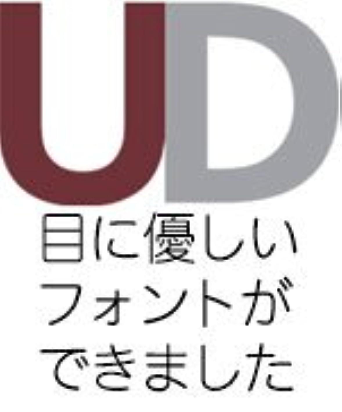 釈義ピアノを弾くお肉イワタ書体ライブラリーOpenType イワタUD丸ゴシックL 表示用/本文用