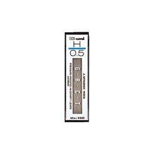 (業務用セット) 三菱鉛筆 ハイユニ替芯 Hi-uni0.5mm芯(40本入) HU05300-H 〔×10セット〕