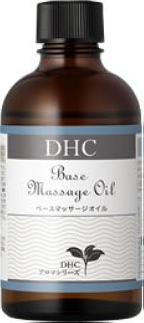 部大胆な拮抗DHCベースマッサージオイル(無香料)