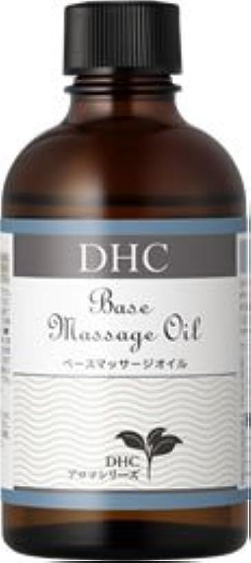 セメントデータベース自然DHCベースマッサージオイル(無香料)