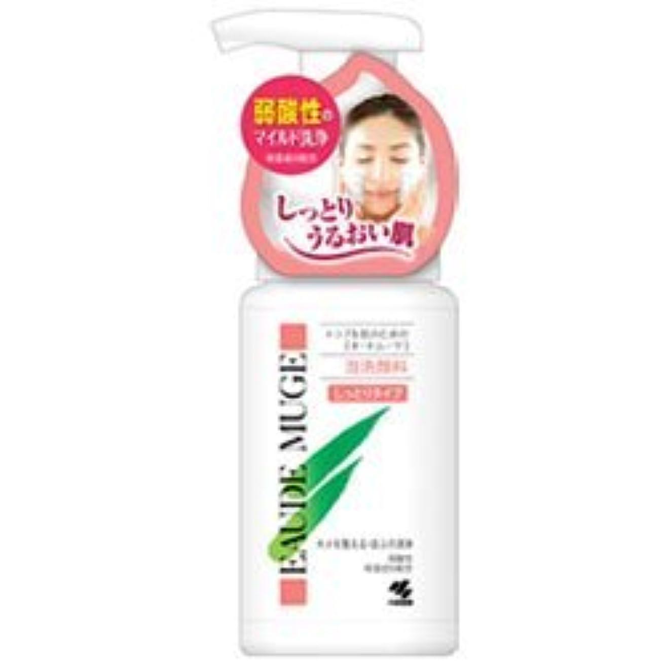 吸収剤フルーツ利用可能【小林製薬】オードムーゲ 泡洗顔料 しっとりタイプ 150ml