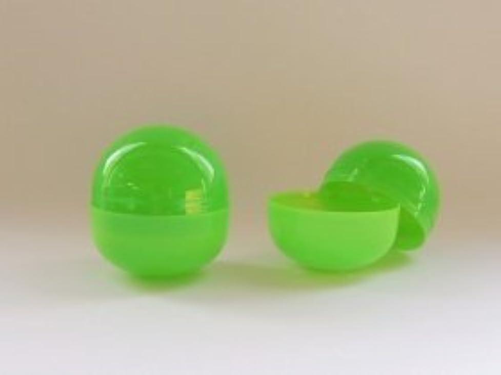 伝導率窓を洗うカルシウム65㎜空カプセル 50個入 緑(不透明)