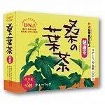 桑の葉茶 4g×50ティーバッグ 3個