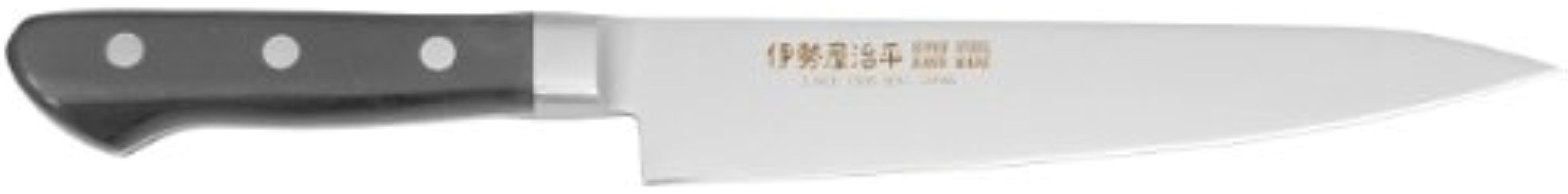 SETO Japanese Chef Knives Forged Steel Japan PRO Model Slicer 200 M M P