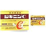 【指定第2類医薬品】ジキニンC 22包 ×2