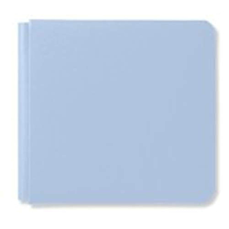 Creative Memories 8x8 Bookcloth Album (Arctic Blue)