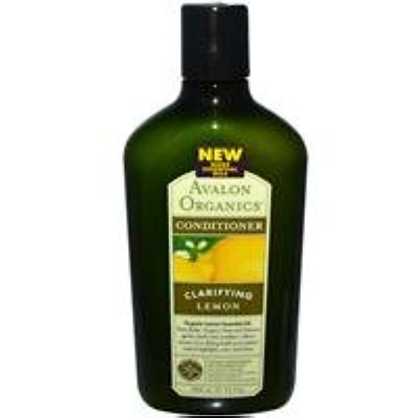オーナメント系統的バスト[海外直送品] アバロンオーガニック(Avalon Organics)   レモン コンディショナー 325ml