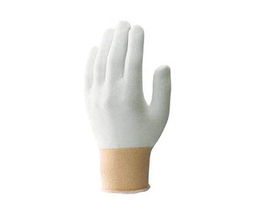 ゴネリルホテル些細なショーワグローブ フィット手袋B0610 XL 20枚