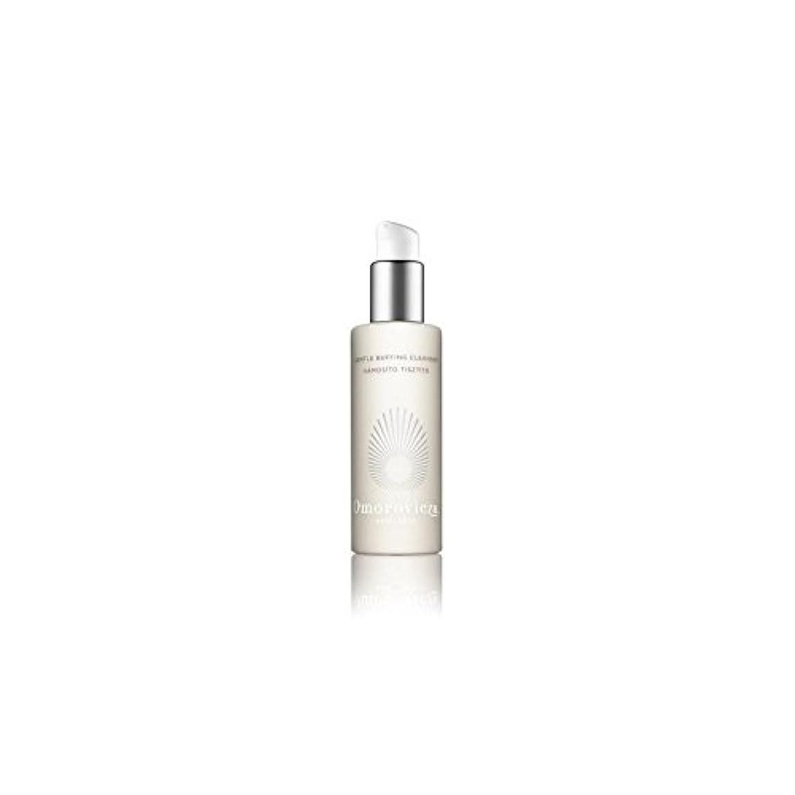中毒ビバ統合Omorovicza Gentle Buffing Cleanser (150ml) (Pack of 6) - 優しいバフ研磨クレンザー(150ミリリットル) x6 [並行輸入品]