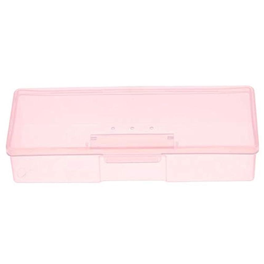鎮静剤王位端TOOGOO マニキュア用ピンクプラスチック透明ネイルツール収納ボックスネイルラインストーン装飾バッファファイル研削オーガナイザーケースツール