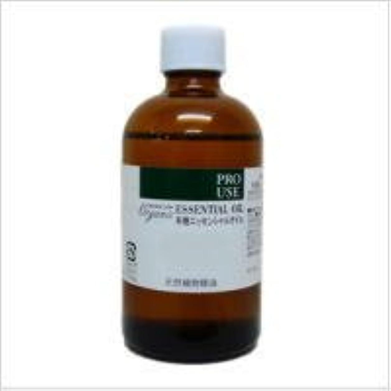 スリップシューズ非公式マインド生活の木 有機ゼラニウム 100ml エッセンシャルオイル/精油/オーガニック