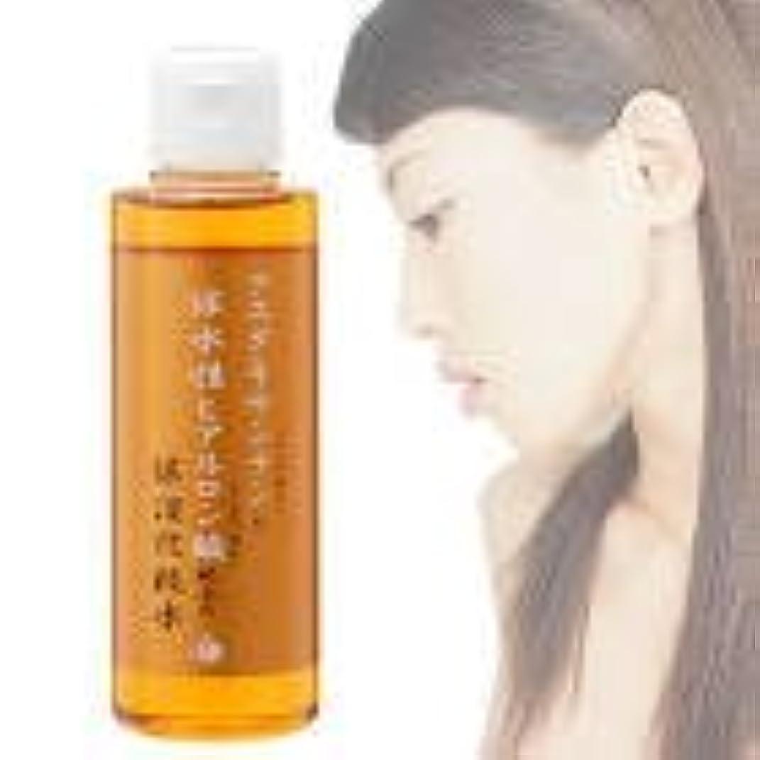 抑制するうまれた才能のあるアスタキサンチンと保水性ヒアルロン酸配合化粧水