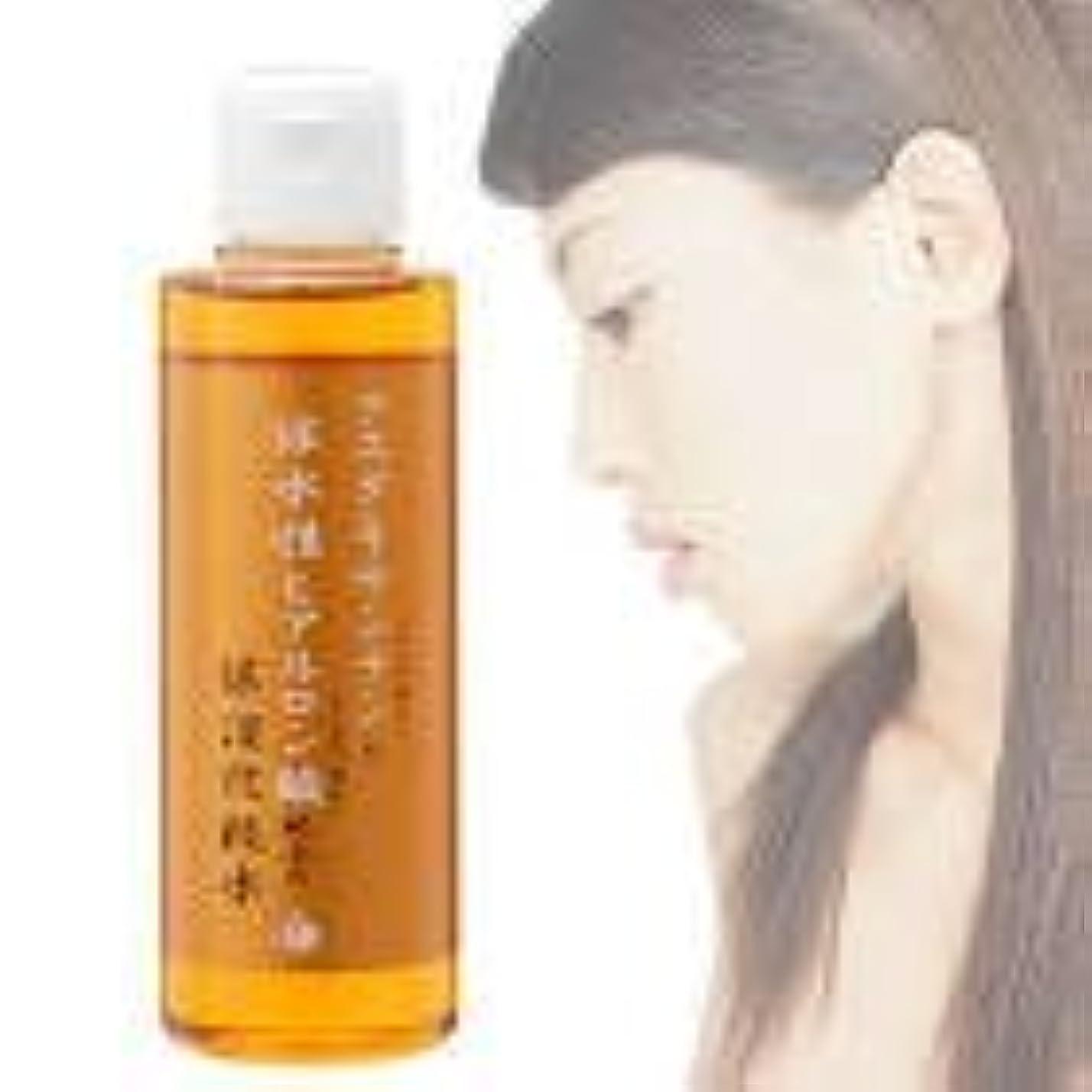 パッド教育する補体アスタキサンチンと保水性ヒアルロン酸配合化粧水